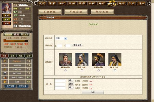 美高梅娱乐场网站 4